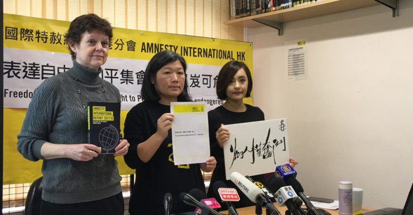 Amnesty Criticism Rejected By Justice Department