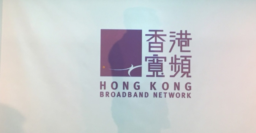 HKBN Chief Apologises For Data Security Breach