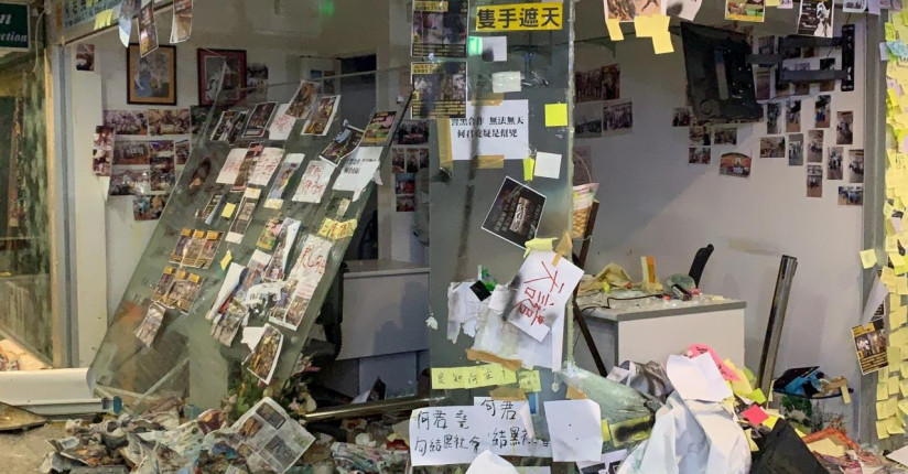 Junius Ho's Tsuen Wan Office Trashed By Protesters