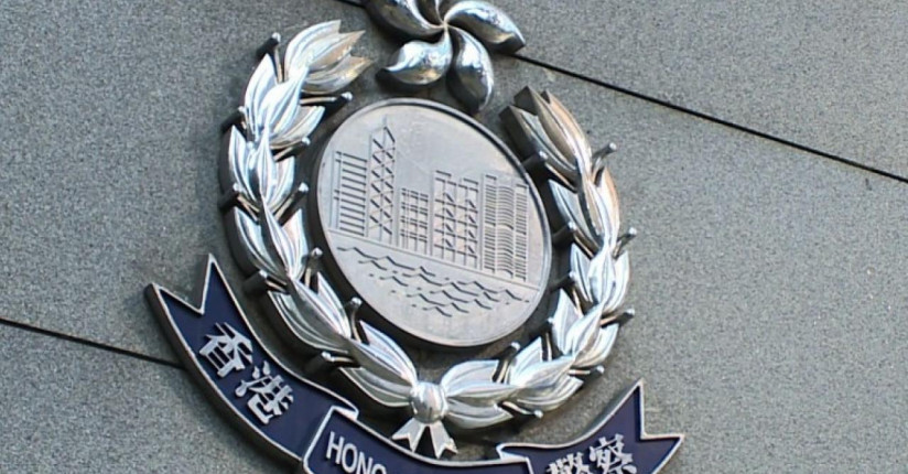Man Arrested Over 2019 Yuen Long Mob Attacks