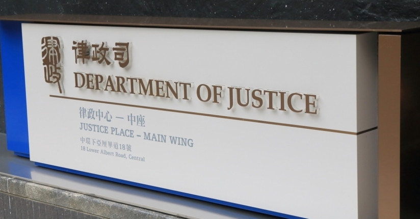 Prosecutors Seek Clarity On Use Of Riot Charge