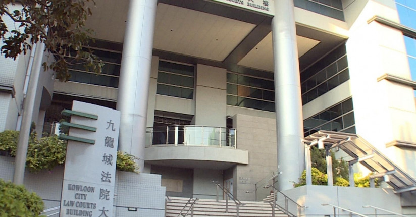 Woman Fined For 843 Complaint Calls In Two Days